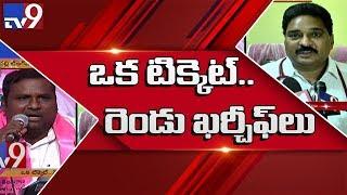 Reason Behind IT Raids on Khammam MP Ponguleti Srinivas