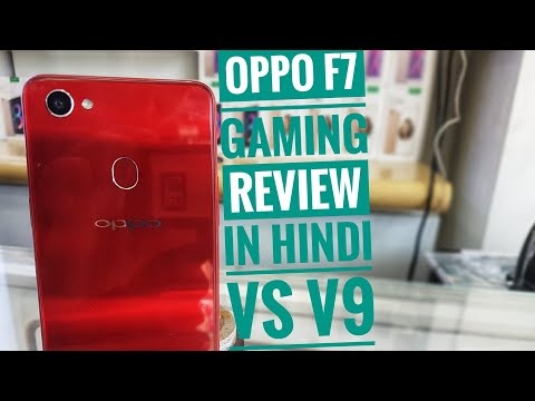 OPPO F7 Gaming Review in Hindi