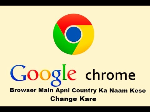 How to Change the name of your country on your Google Chrome browser to by sikho aur sikhao