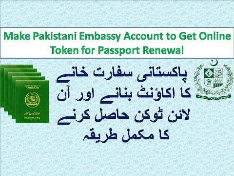 How to Make Pakistani Embassy Account to Get Online Token for Passport Renewal