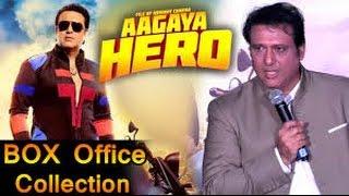 Aa Gaya Hero full week COLLECTION | Govinda gets a flop movie with huge loss