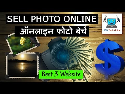 Best website to sell photos online in hindi