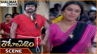 Rowdy Gari Pellam Movie || Mohan Fires On Shobana For Telling Husband || Mohan Babu ||Shalimarcinema