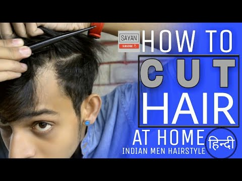 How Cut Hair At Home | HINDI | How To Use Trimmer At Home | Mens Side Fade HairStyle