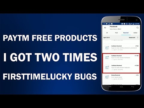 Free Products from Paytm !! Paytm App Bugs !! I got two Free Products on Same Account !!