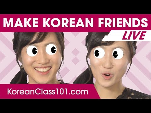 How to Make Korean Friends 🔴 | Learn Korean LIVE @1pm KST on Thu.