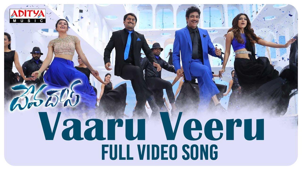 Vaaru Veeru Full Video Song    Devadas Video Songs    Akkineni Nagarjuna, Nani, Rashmika