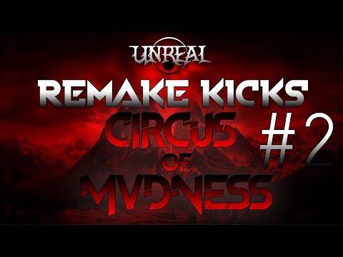 Remake Subs Kicks #2 (Circus of Mvdness)