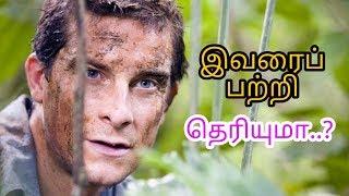 Bear grylls பற்றி நமக்கு தெரியாத தகவல்கள் தமிழில் (bear grylls biography tamil) /Joe cat tamil