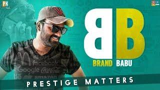 Brand Babu || Pakkinti Kurradu || Tamada Media