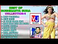 Best Of Dushmanta Suna    Collection- 4    Old Song