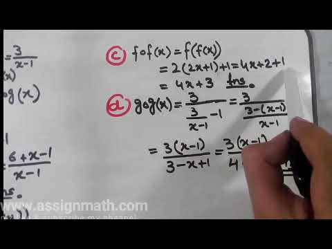 How to find the Composition Function. | Mathematics Tutorials In Urdu /Hindi.