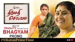 Thirumathi Selvam Promo | Bhagyam #VikatanPrimeTime
