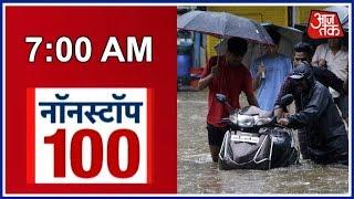 मुंबई में पूरी रात बारिश, पानी-पानी हुआ मायानगरी | News 100 Nonstop