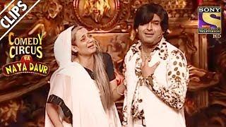 Dramatic Kapil And Shweta   Comedy Circus Ka Naya Daur