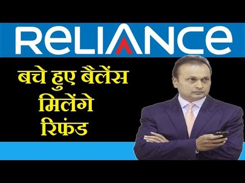 RCom to Refund the Unspent Balance of Customers by February 15