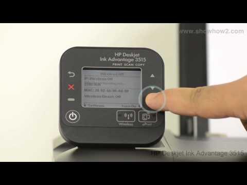 HP Deskjet Ink Advantage 3515 - Turn On Wireless Short Way - Preview