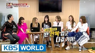 Unnies ceremony promise for top song is shocking! [Sister