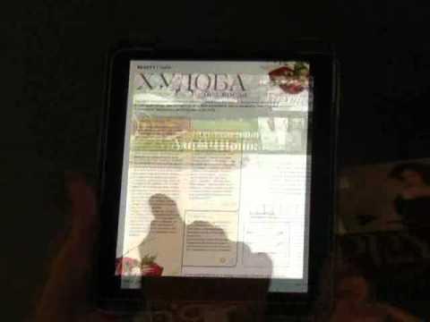 New Russian magazine in iPad