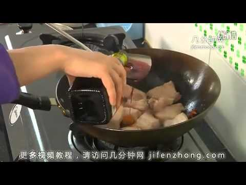 How to make Braised Pork Belly: 红烧肉 hong shao rou: Chinese Cooking with English & Mandarin subtitles