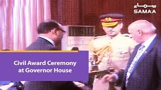 Civil Award Ceremony at Governor House | 23 March 2019