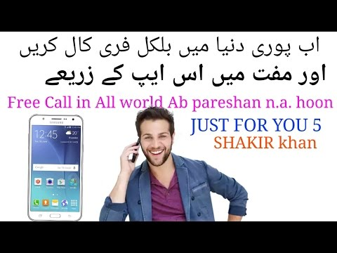 Free Call & sms Get USA Mobile Nomber With Next Plus &Text Plus  Android Applition