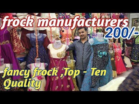 frock manufacturers in delhi  !!  Girlsh cloths Wholesale Market delhi !! Frock manufacturers india