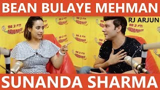 Bean Bulaye Mehman with Sunanda Sharma | Game of thrones special | RJ Arjun | Filmy Mirchi