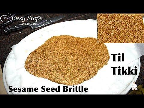 Sesame Seed Brittle Recipe | Til Tikki | तिल टिककी | तिल की चिक्की