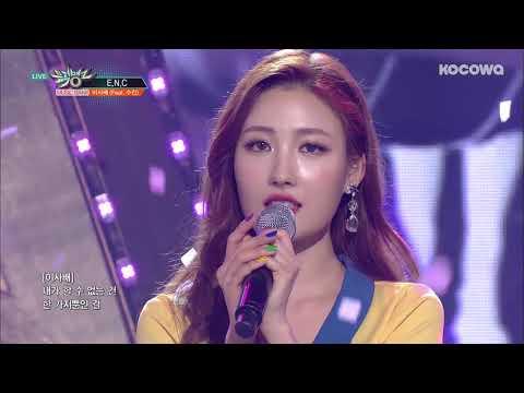 Ri Sa Bae - E.N.C (Feat. SooJin of Paxchild) [Music Bank Ep 931]