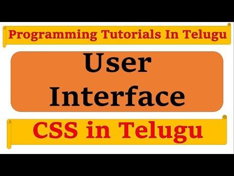 User Interface (resize, outline) using CSS in Telugu by Kotha Abhishek