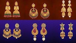 bc7c14065145f GRT Light Weight Jewellery Videos - 9tube.tv