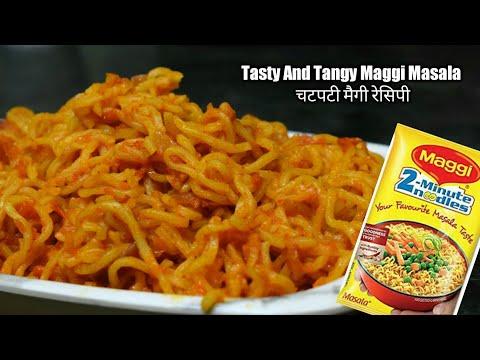Spicy Maggi recipe | Maggi masala recipe | Maggi Noodles Quick And Easy | Maggi Recipe in hindi