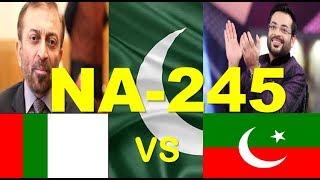 NA-245 Elections (MQM vs PTI) Farooq sattar vs Amir Liaqat Hussain
