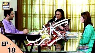 Guzarish Episode 18 - ARY Digital Drama