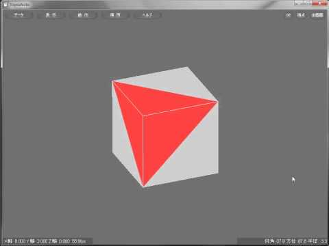 Cut out a regular tetrahedron from a cube.