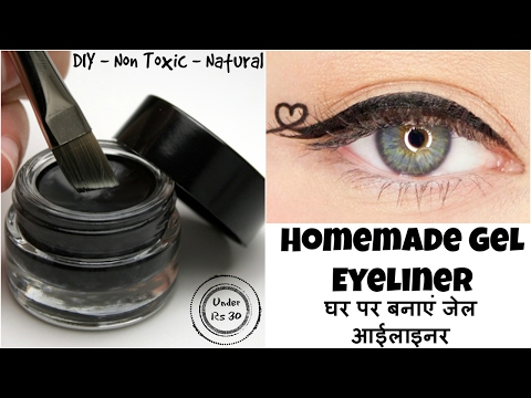 Homemade Gel Eyeliner | घर पर बनाएं जेल आईलाइनर | DIY | Natural | Non-Toxic