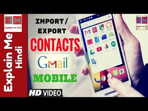 import contacts from gmail to android