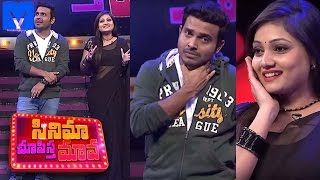 Cinema Chupista Mava Promo - 04th May 2017 - Kushi Spoof - #GetupSreenu as Pawan Kalyan,Priyanka