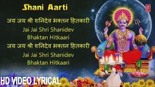 Shani Aarti with Hindi English Lyrics I CHAND KUMAR I Shani Chalisa