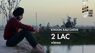Khoon Aali Chithi, a new short film