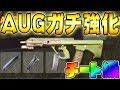 Download Video Download 【荒野行動】最新アプデで最強武器