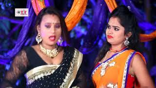 Video Song | Daradiya Uthe Nandi | Abhishek Babu | Maza Lehala Saiyan Ke | Bhojpuri Song 2018