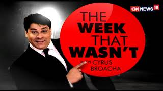 Cyrus Broacha On Story Behind Nana Patekar & Tanushree Dutta Spat |  The Week That Wasn