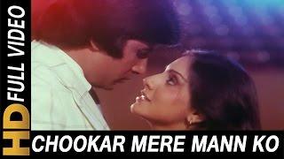 Chookar Mere Mann Ko Kiya Tune Kya Ishara , Kishore Kumar , Yaarana 1981 Songs, Amitabh Bachchan