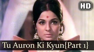 Ek Baar Muskura Do - Tu Auron Ki Kyon Ho Gaye - Kishore Kumar