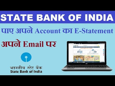 HOW TO GET SBI E STATEMENT VIA EMAIL || GET/RECIEVE E STATEMENT THROUGH EMAIL ||