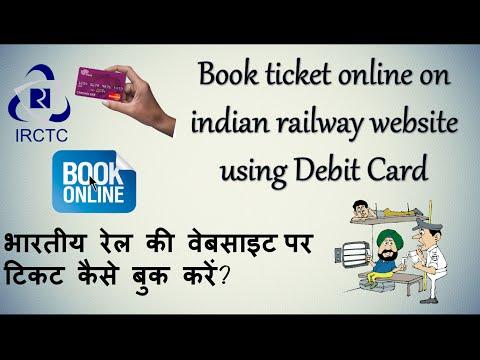 [Hindi/Urdu]How to book rail ticket online on indian railway website(irctc.co.in)using debit card