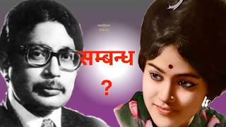 Queen Aishwarya and Narayan Gopal affair, this is the TRUTH, Were they in love?