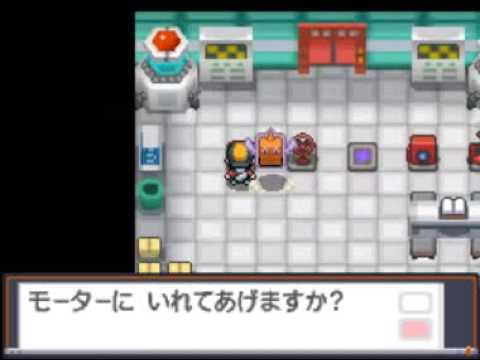 Pokemon Heart Gold Soul Silver How To Change Alternative Forms